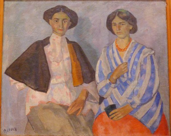 Роберт Фальк. Две молодые женщины (Двойной портрет)