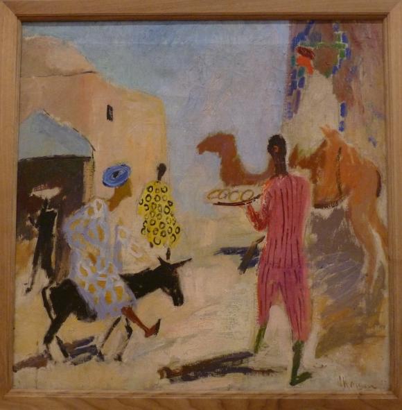 Надежда Кашина. Шир-Дор. 1928