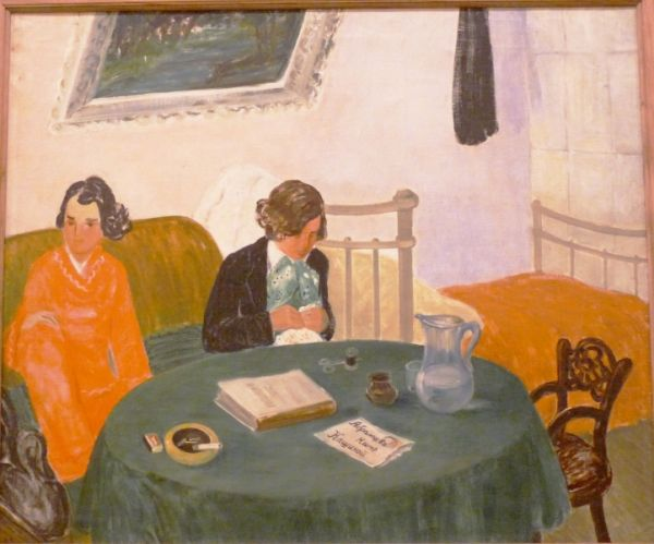 Нина Кашина. В доме отдыха Абрамцево. 1936