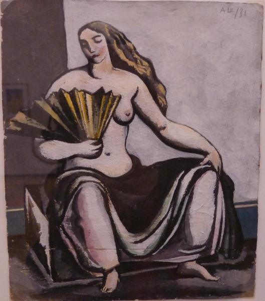Александр Шевченко. Женщина с веером. 1931