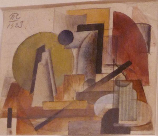 Петр Соколов. Композиция. Эскиз №14. 1923