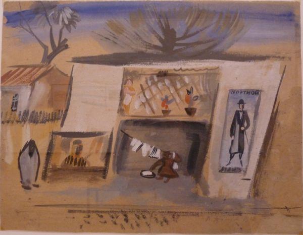 Виктор Уфимцев. Портной. 1932