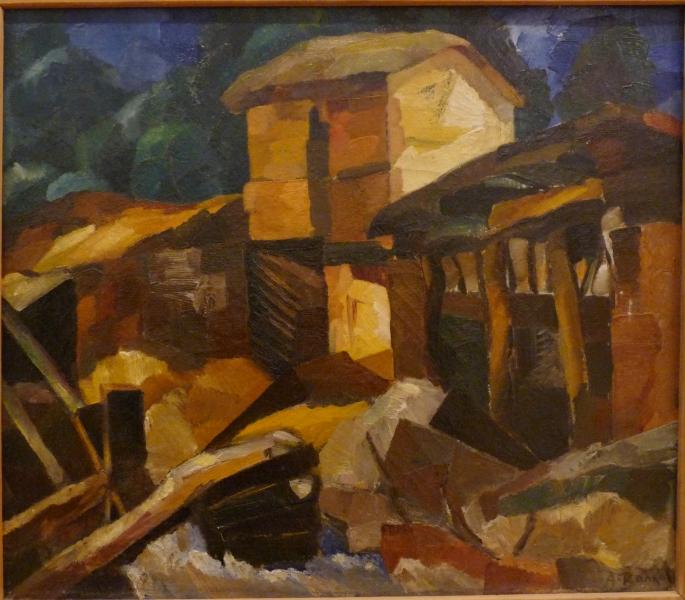 Александр Волков. Пейзаж с мельницей. 1926